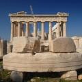 Atene, Acropoli - Athens, Acropoli