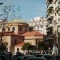 Thessaloniki, Agia Sophia