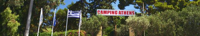 Camping Athina