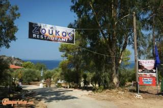 Arilla, Zoukas camper stop
