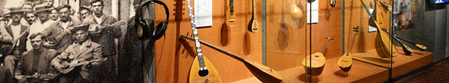 Athens, Museum of Greek Popular Musical Instruments
