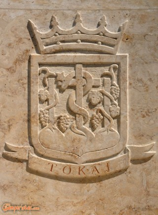 Hungary, Tokaj town, coat of arms