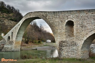 Greece, Trikomo, Aziz Aga Bridge