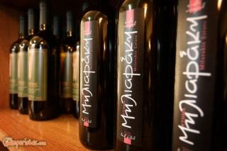 Crete, Miliarakis Wine Tasting