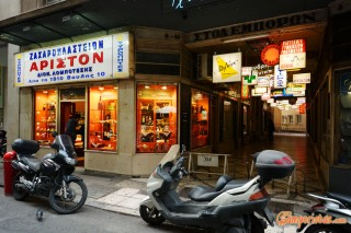 Greece, Athens, Street Food, Ariston Tyropita