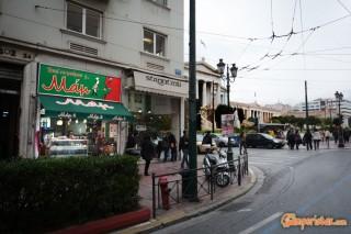 Greece, Athens, Street Food, Mam Kaseropita
