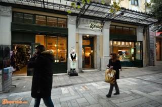 Greece, Athens, Street Food, Krinos Loukoumades