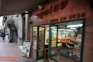 Greece, Athens, Street Food, Agaion Loukoumades
