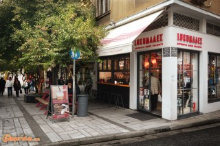 Greece, Athens, Street Food, lukumades
