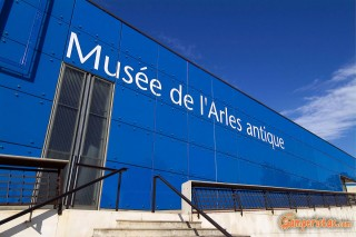 FRANCE : PROVENCE : ARLESThe Museum of Ancient Arles